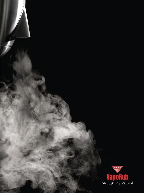 Vicks-vaporub-kettle-small-12939